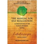 lakshmanjoo manual self-realization meditations