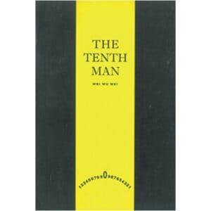 the tenth man wei wu wei
